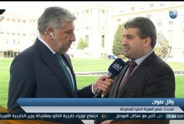 فيديو  المعارضة السورية تتهم الوفد الحكومي بعدم الجدية في مفاوضات جنيف