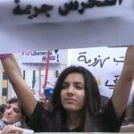 فيديو| مسيرة نسائية في بيروت للمطالبة بالحقوق المدنية والسياسية