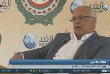 مسؤول أردني سابق لـ«الغد»: قرارات القمة لا تحمل أي جديد