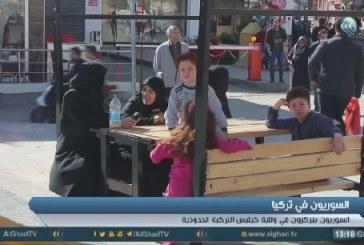 فيديو| السوريون متمسكون بالعودة إلى ديارهم ويرفضون الجنسية التركية