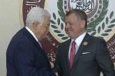 فيديو| بدء توافد القادة العرب للمشاركة في القمة العربية بالأردن