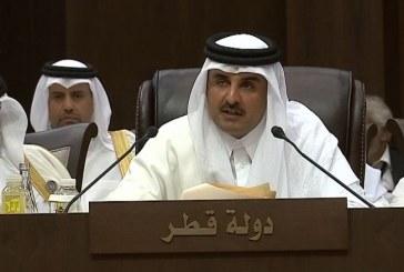 فيديو  أمير قطر: القضية الفلسطينية تظل على رأس الأولويات