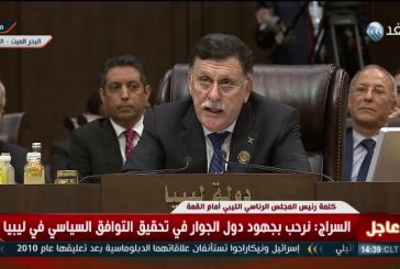 فيديو| السراج: لسنا حكومة حرب.. ونسعى لتحقيق التوافق بين الليبيين