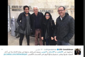 صور  إسرائيل تفضح صحفيين من المغرب العربي بعد زياراتهم الرسمية لدولة الاحتلال