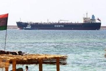 فيديو  الجيش الليبي سيسلم السدرة ورأس لانوف للمؤسسة الوطنية للنفط