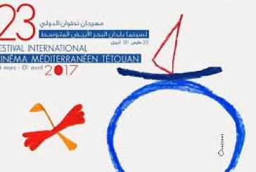 افتتاح مهرجان تطوان لسينما البحر الأبيض المتوسط بمشاركة 24 فيلما من 15 دولة