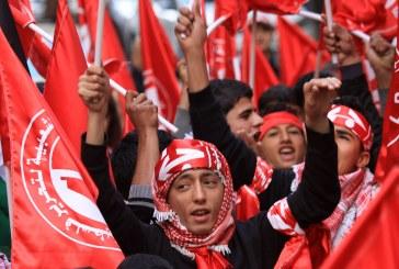 الجبهة الشعبية تعلن مقاطعة الانتخابات المحلية الفلسطينية