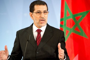 فيديو| 6 أحزاب مغربية تعرب عن استعدادها للمشاركة في حكومة العثماني
