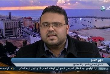 «حماس» تطالب الزعماء العرب بوضع ملف القدس على رأس أعمال قمة عمان