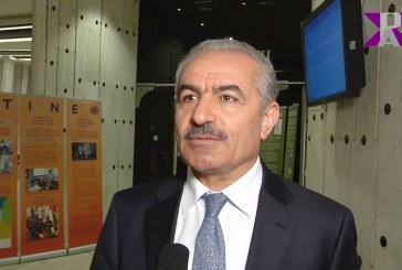 أشتية: زيارة الموفد الأمريكي إلى رام الله «استكشافية»
