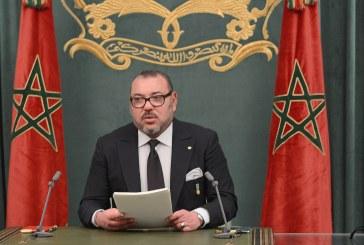 العاهل المغربي يختار شخصية جديدة لتشكيل الحكومة بدلا من بنكيران