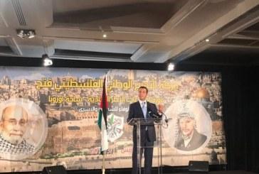 """""""دحلان"""" يكشف أوراق الواقع الفلسطيني الراهن .. ويدعو إلى إعادة بناء حركة فتح"""