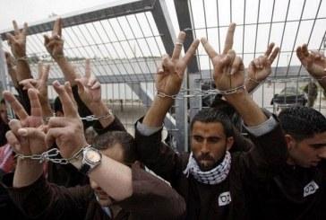 الأسرى الفلسطينيون يبعثون برسالة صمود وسط الصمت الدولي