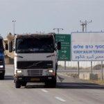 الاحتلال يقرر تسهيلات جديدة لسكان غزة بدءا من الأحد