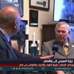 فيديو| نائب أمريكي: السيسي يمتلك رؤية واضحة لتحقيق الكرامة والحرية للمصريين