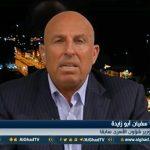 قيادي فلسطيني: إدارة ترامب ترجع بملف حل الدولتين خطوات للخلف