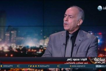 فيديو| أهداف زيارة وزير الدفاع الأمريكي إلى القاهرة