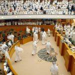 وكالة الأنباء الكويتية: 3 نواب كويتيون يطلبون استجواب رئيس الوزراء