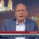 فيديو| عبد ربه: نتنياهو يريد شرعنة الاستيطان في الضفة الغربية