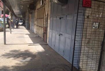 إضراب شامل في فلسطين دعما للأسرى المضربين