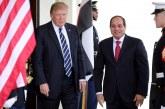 ترامب: أمريكا تقف بجانب السيسي والشعب المصري في معركة الإرهاب