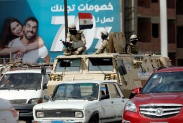 مجلس الوزراء المصري يوافق على إعلان حالة الطوارئ لمدة 3 أشهر