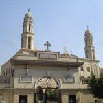 شيخ الأزهر يدين حادث كنيسة مارمينا في حلوان