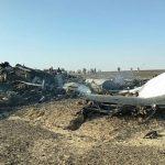 مقتل 4 في تحطم طائرة هليكوبتر بـ«كندا»