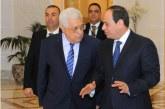 عباس يلتقي السيسي والملك عبد الله قبل زيارة واشنطن