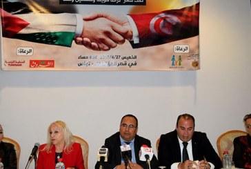 """""""الأسرى جوهر القضية """" .. تظاهرة تونسية """"عالمية"""" لدعم فلسطين"""