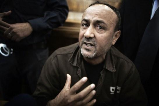 سلطات الاحتلال تمنع محامي البرغوثي من زيارته