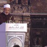 ركن للتعريف بالقدس في جناح الأزهر بمعرض القاهرة الدولي للكتاب