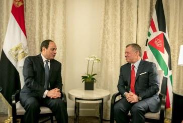 الرئيس المصري يلتقي العاهل الأردني في واشنطن