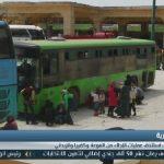 فيديو| استئناف عمليات الإجلاء من البلدات المحاصرة في سوريا