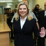النيابة الإسرائيلية توصي بمحاكمة زوجة نتنياهو بشبهة الفساد