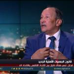 فيديو| فرغل: نناشد الرئيس المصري عدم إصدار القانون الجديد للجمعيات الأهلية