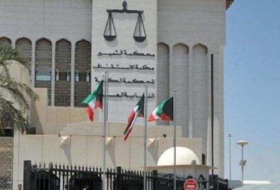 محكمة الاستئناف الكويتية تقضي بصحة قرار رفع أسعار البنزين