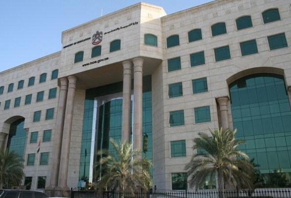 الإمارات تلزم المدارس باعتماد «الفصحى» في تدريس جميع مواد اللغة العربية