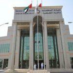 استئناف أبوظبي الاتحادية تصدر أحكاما بحق مدانين في قضايا أمنية