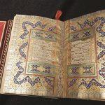 القوائم القرآنية (10): علوم في القرآن