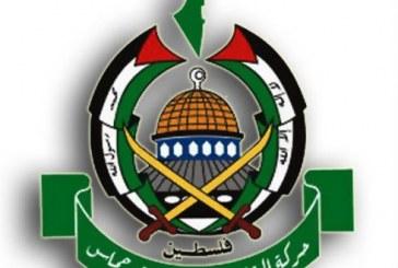 """""""وثيقة حماس"""" السياسية .. جواز عبور للمجتمع الدولي"""