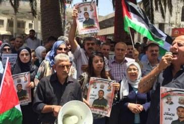 فيديو| «فتح» تقيم خيمة اعتصام وتنظم مسيرة مركزية بغزة تضامنا مع الأسرى