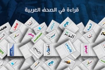 """الصحف العربية: فرنسا تختار رئيسها غداً ..وتصعيد """"كلامي"""" بين الأردن وسوريا"""