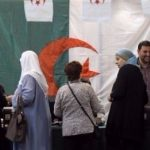 الداخلية الجزائرية: تسليم استمارات لـ45 راغبا في الترشح للانتخابات الرئاسية المقبلة