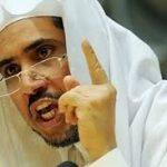السعودية تفتتح مركزا لمراقبة «المتشددين» على الإنترنت