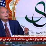 فيديو| دبلوماسي سابق: تطابق أمريكي عربي فى آليات مواجهة الإرهاب