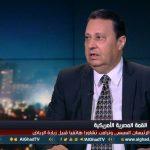 فيديو| دبلوماسي سابق: مصر قادرة على لعب دور التنسيق بين موسكو وواشنطن