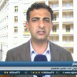فيديو| مراسل «الغد»: إجراءات أمنية مشددة في بروكسل عقب تفجير مانشستر