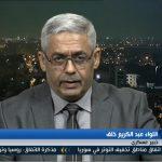 تقرير  خبير: أي توقيت يطرح لحسم موقعة الموصل «توقيت افتراضي»