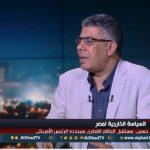 فيديو| صحفي مصري: مستقبل النظام القطري سيحدده ترامب